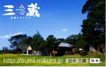 20120331_16.jpg