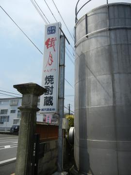 20120414_01.jpg