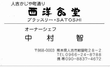 20120414_16.jpg