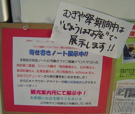 DSC00076.jpg