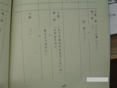 DSC05318.jpg