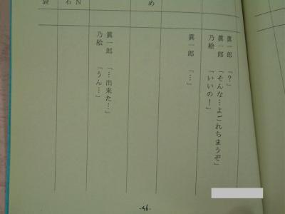 DSC05319.jpg