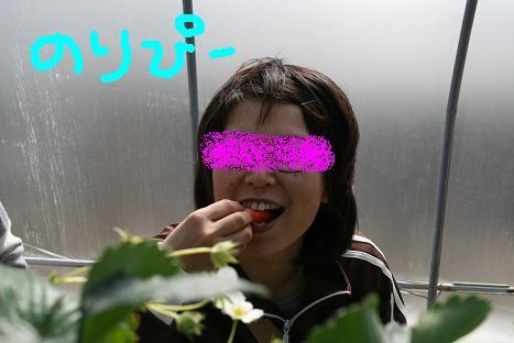 2008030910.jpg