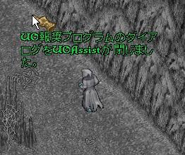 WS003496.JPG