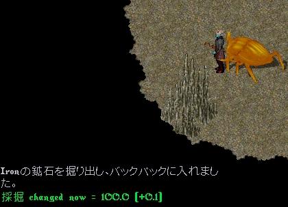 WS003573.JPG