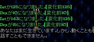 WS003611.JPG