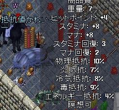 WS003692.JPG
