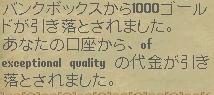 WS003729.JPG