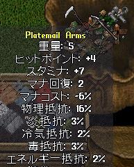 WS003743.JPG