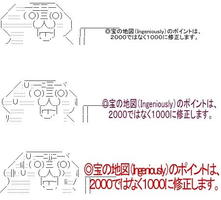 WS003752.JPG