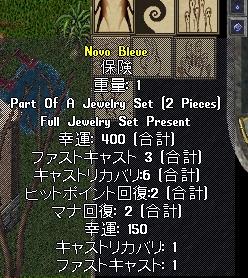 WS003835.JPG