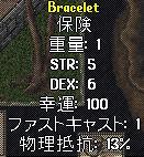 WS003838.JPG