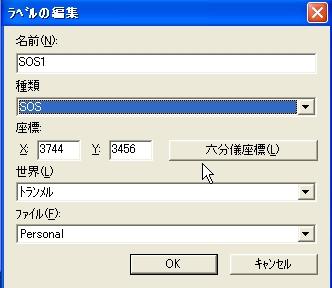 WS003871.JPG