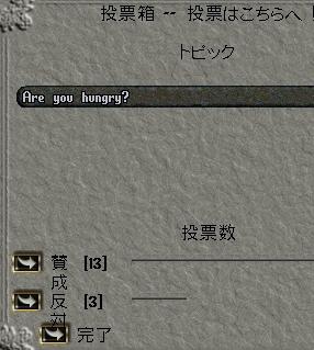 WS003916.JPG