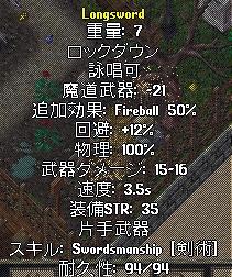 WS003978.JPG