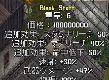 WS004004.JPG