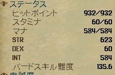 WS004027.JPG