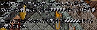 WS004050.JPG
