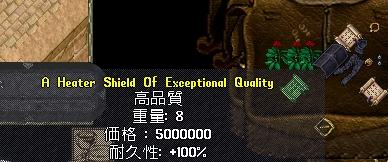 WS004053.JPG