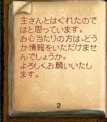 WS004160.JPG