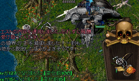 WS004395.JPG