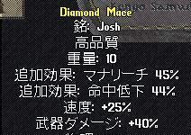 WS004401.JPG