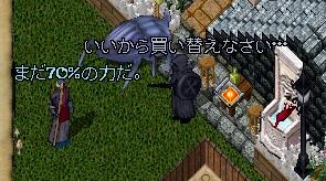 WS004480.JPG