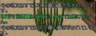 WS005467.JPG