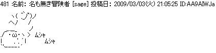 WS005508.JPG