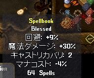 WS005567.JPG