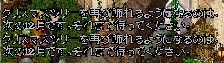 WS005609.JPG