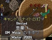 WS005621.JPG