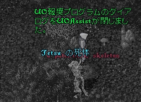 WS005662.JPG