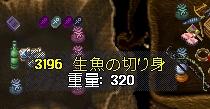 WS005688.JPG