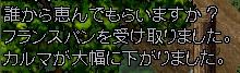 WS005689.JPG