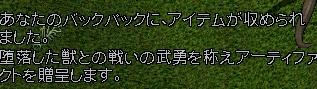 WS005725.JPG