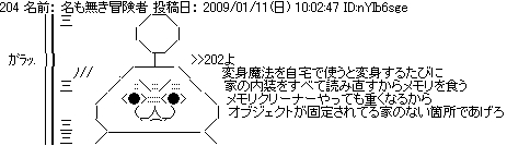 WS005730.JPG
