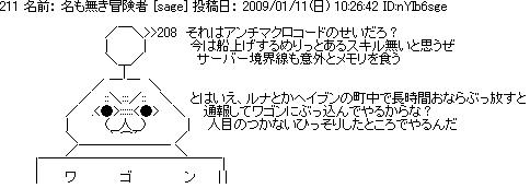 WS005731.JPG