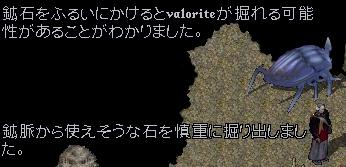 WS005786.JPG