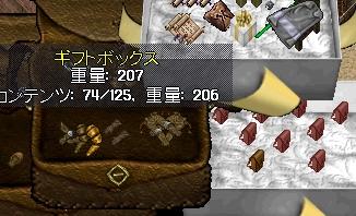 WS005797.JPG