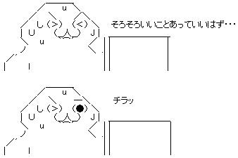 WS005816.JPG
