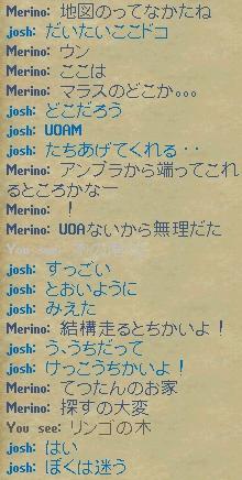 WS005838.JPG