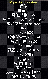 WS005885.JPG