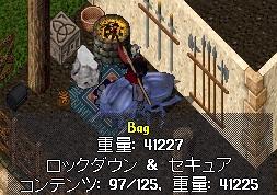 WS005893.JPG