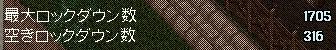 WS005894.JPG