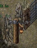 WS005899.JPG