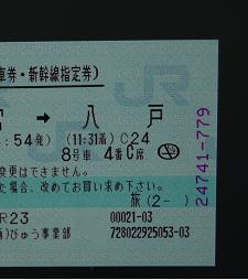 08-0315-01.jpg