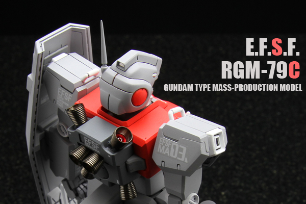 RGM-79C.jpg
