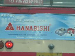 HANABISHI.jpg