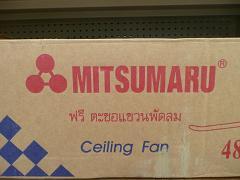 MITSUMARU.jpg